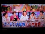 Я принимала участие в передаче про японских жен, которые живут за границей.