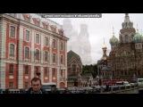 «Питер» под музыку Зоя Ященко и Белая Гвардия - Питер (ты столько знаешь,ты много видел...). Picrolla