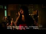 Зов крови Lost Girl - 4 сезон 1 серия (русские субтитры) HD